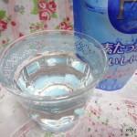 水素水がお試し500円!水素たっぷりのおいしい水【メロディアンハーモニーファイン】