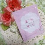 高橋ミカさんプロデュースの『美力青汁beauty』をお試ししてみました