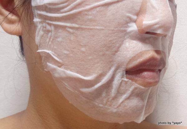 輝肌(きはだ)マスク