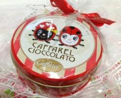 カファレル チョコラティーノ缶