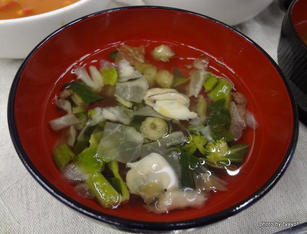 スープなしあわせ 和風でしあわせ 京の椀