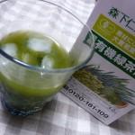 森下仁丹【仁丹堂】の有機緑茶青汁が飲みやすかった!