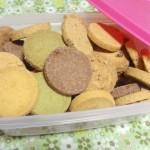 豆乳おからクッキー「ビー・ドット・ラボ」のどっさり感で毎朝スッキリ!