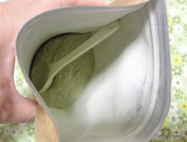 ミネラル酵素グリーンスムージー